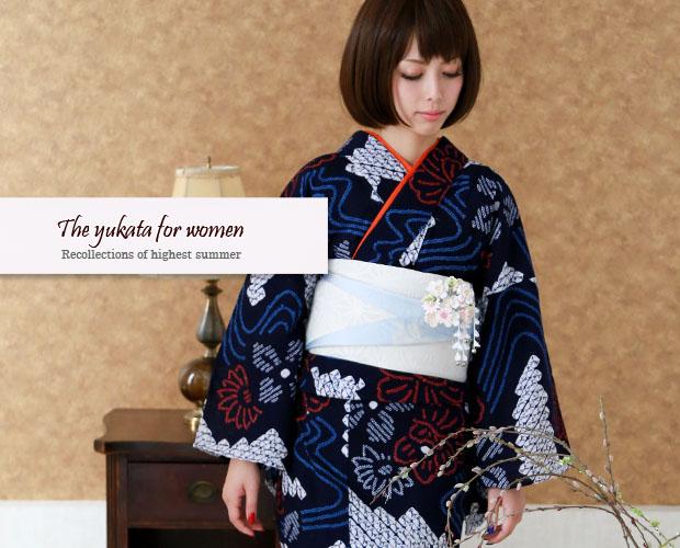 女性・絞りの浴衣